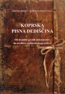 Koprska pisana dediščina, knjiga, naslovnica
